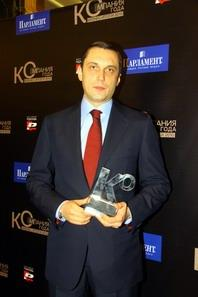 Aleksey Krivoruchko, General Director of LLC Aeroexpress, with honourable prize