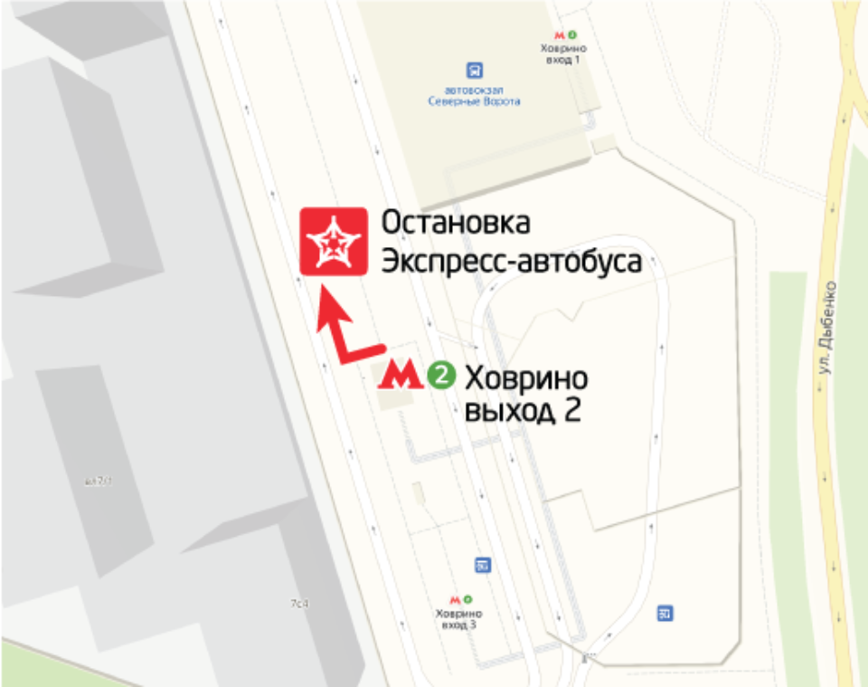 Остановка автобуса из Москвы в аэропорт Шереметьево