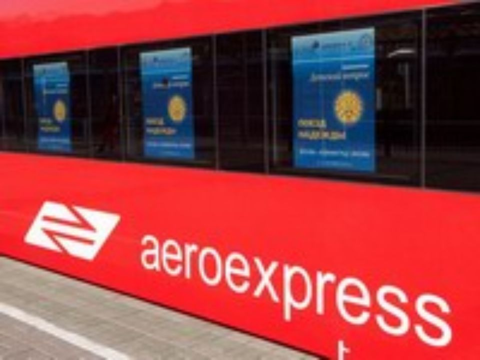 "Aeroexpress is a partner of the ""Train of Hope"""